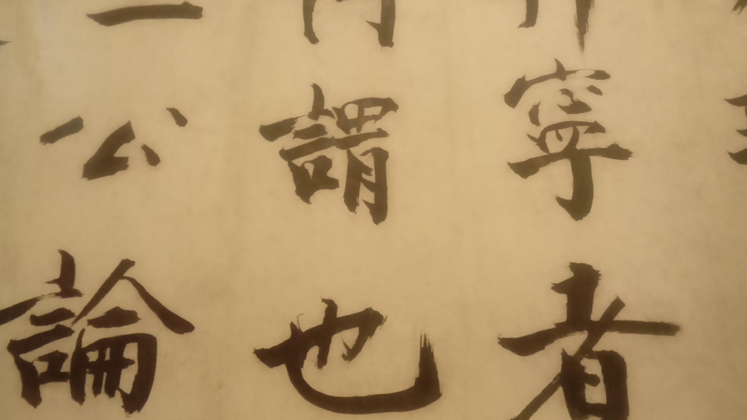 stages et cours de qi gong